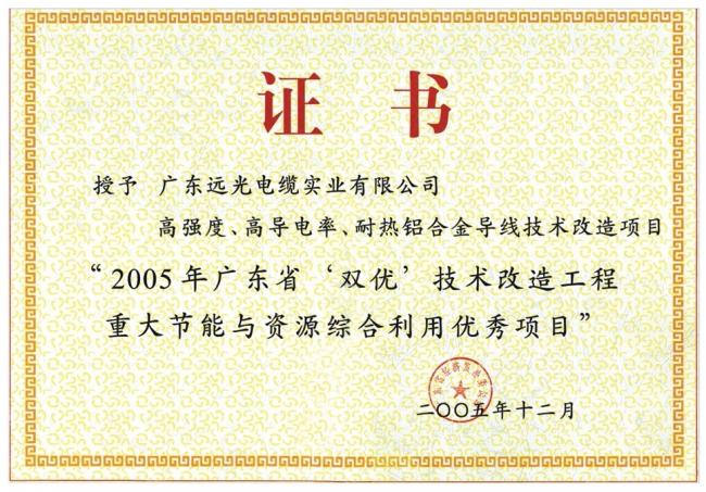 20101218528601560.jpg