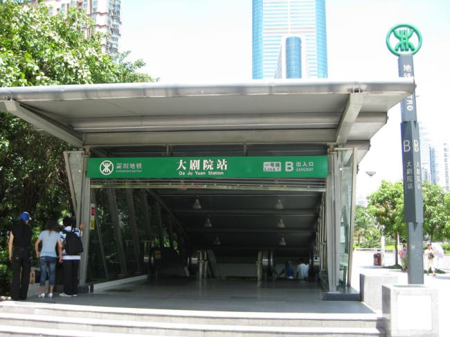 2004年深圳地铁一号线续建工程