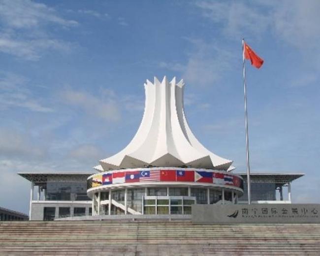 2006年中国-东盟博览会南宁国际会展中心商务区、配电工程